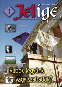 jelige_15_1